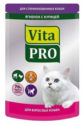 Влажный корм для кошек VitaPRO Мясное меню, ягненок, курица, 100г