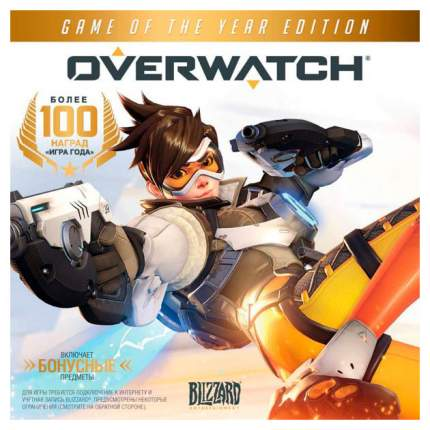 Игра Overwatch: Game of the Ear Edition для PC