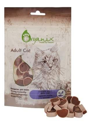 Organix Лакомство Куриные роллы с треской (100% мясо) для кошек, 50г