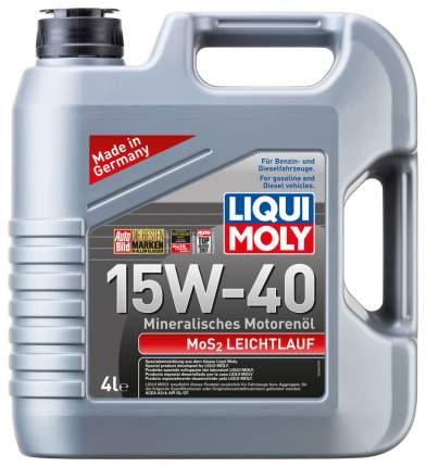 Моторное масло Liqui moly Super Motor Oil MoS2 15w-40 4л