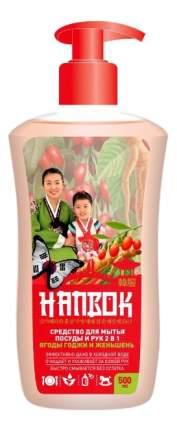 Средство для мытья детской посуды Hanbok Ягоды Годжи и красный женьшень 500 мл
