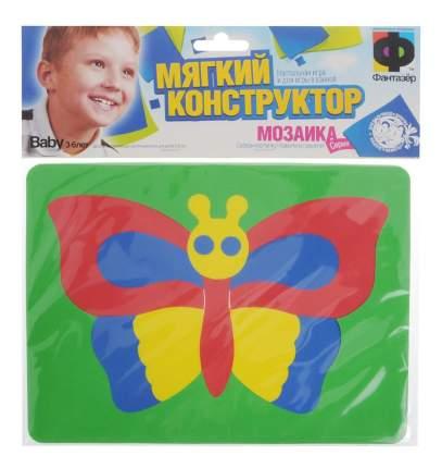 Игрушка для купания Фантазер Бабочка