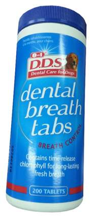 Таблетки для свежего дыхания питомца 8 in 1 Dental Breath Tabs 1017233 200 таблеток