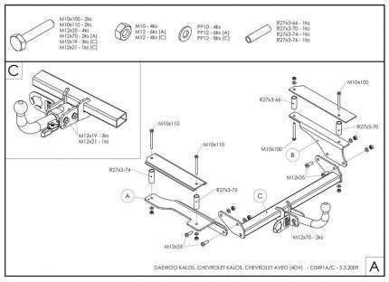 Фаркоп Galia для Chevrolet C049A