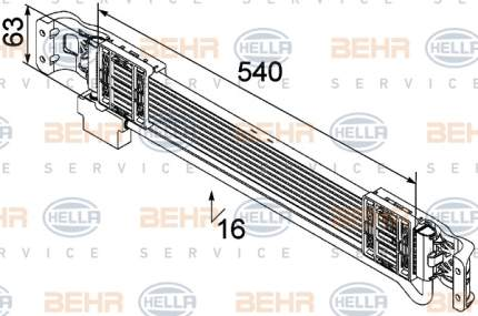 Радиатор АКПП Hella 8MO 376 747-131