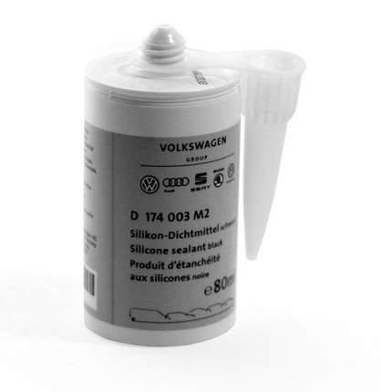 Герметик силиконовый VAG D174003M2