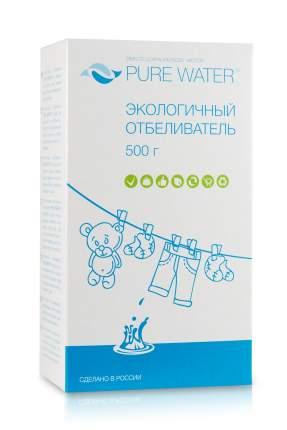 Отбеливатель для белья Pure Water экологичный