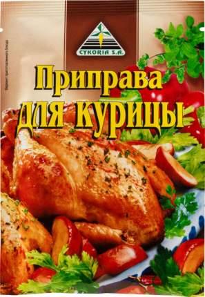 Приправа  Cykoria S.A. для курицы 40 г