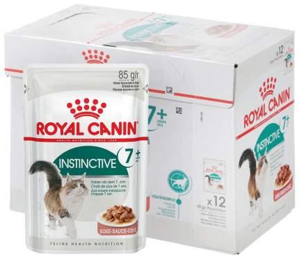 Влажный корм для кошек ROYAL CANIN Instinctive+7, мясо, 12шт, 85г