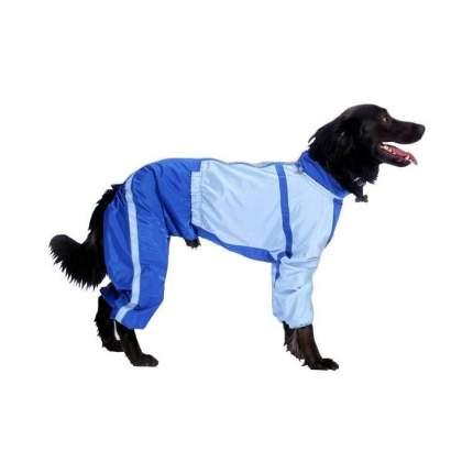 Комбинезон для собак ТУЗИК размер L женский, синий, голубой, длина спины 35 см