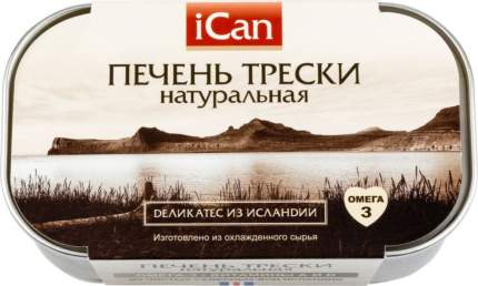 Печень трески iCan натуральная 115 г