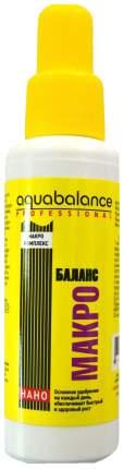 Удобрение для аквариумных растений Aquabalance Макро-баланс 50 мл