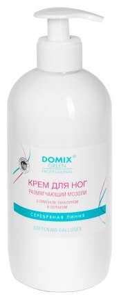 Крем для ног Domix Green Professional размягчающий мозоли 500 мл