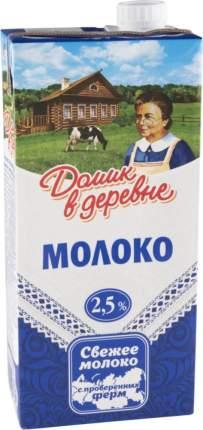 Молоко Домик в деревне ультрапастеризованное 2.5% 950 г