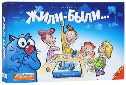 Настольная игра Logis Жили-были БП000008085