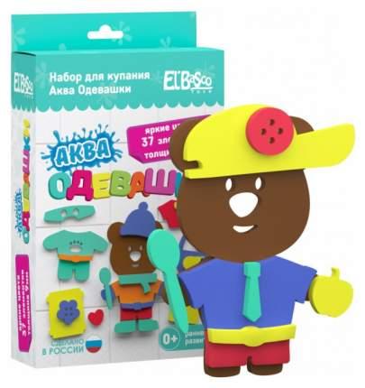 Интерактивная игрушка для купания El basco Набор аква одевашка мишка 08-002