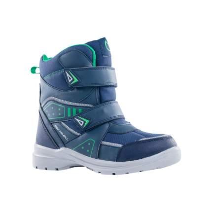 Мембранная обувь для мальчиков Котофей, 40 р-р