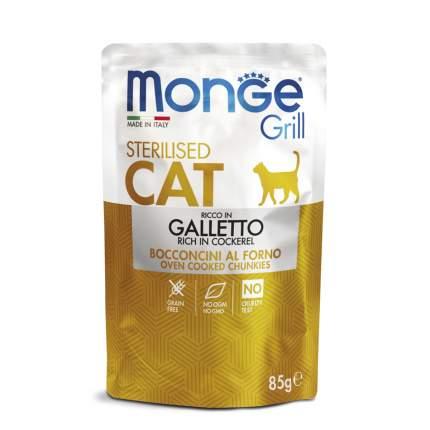 Влажный корм для кошек Monge Grill, для стерилизованных, итальянская курица, 85 г