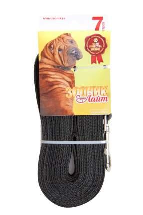 Поводок для собак Зооник Лайт, капроновый с латексной нитью, черный, 7м, 20мм