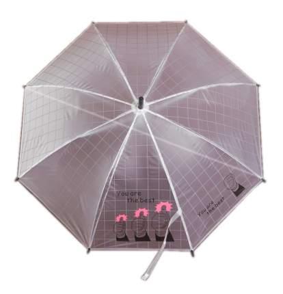 Детский зонт Sima-Land Ты лучший 2823030