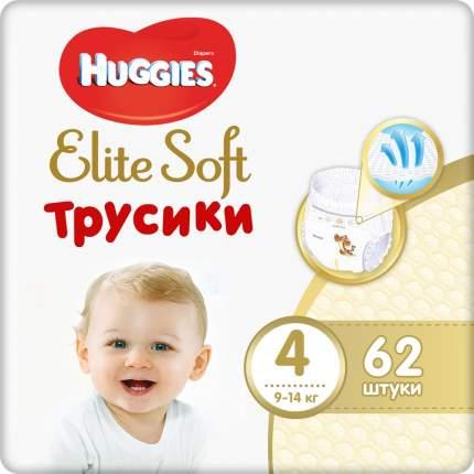 Подгузники-трусики Huggies Elite Soft 4 (9-14 кг), 62 шт.
