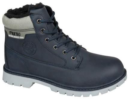 Ботинки Mursu зимние для мальчика синий 205791 р.33
