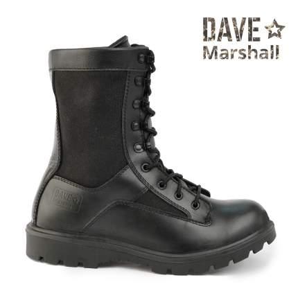 Ботинки для охоты, ботинки для рыбалки Dave Marshall Howard СG-8', 40/40 RU, черный