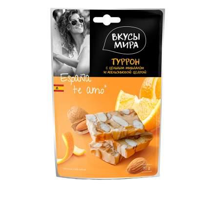 Туррон Вкусы мира с цельным миндалем и апельсиновой цедрой 50 г