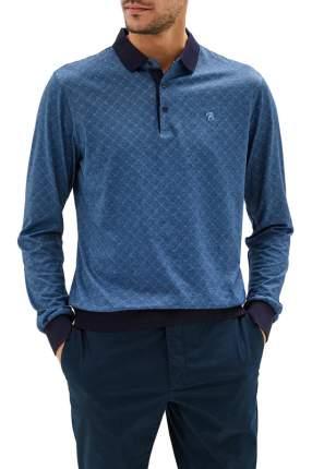 Рубашка мужская La Biali L9225-1/219-6 синяя L