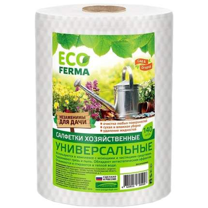 ECO Ferma сухие полотенца. 140 шт