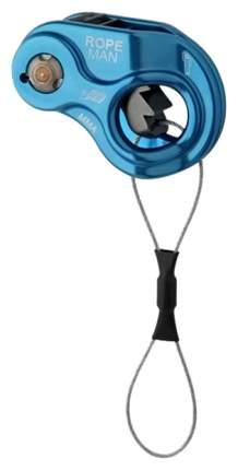 Зажим Wild Country страховочный Ropeman Mk1F синий