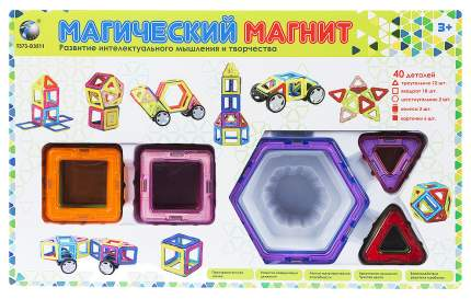 Конструктор магнитный TONGDE Магический магнит 40 деталей HDT373-D3511