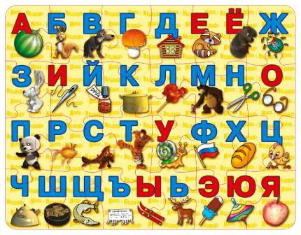 Пазл Десятое Королевство Мягкий Азбука Маша И Медведь
