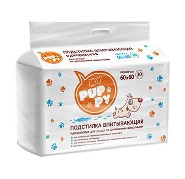 Пеленка - подстилка для домашних животных MY PUPPY 60х60 см 30 шт