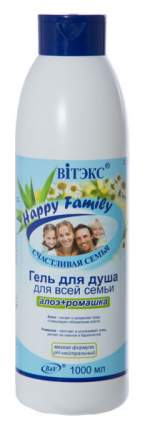 Гель для душа Витэкс Happy Family Алоэ и Ромашка 1000 мл