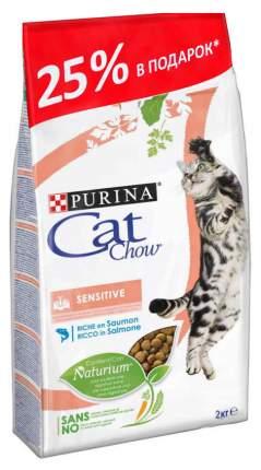 Сухой корм для кошек Cat Chow Special Care Sensitive, лосось, 2кг