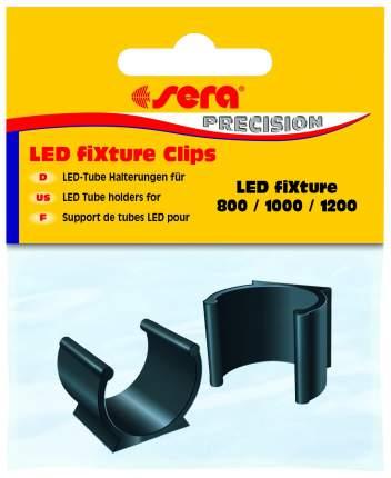 Комплектующее для аквариумного освещения Sera LED fiXture Clips