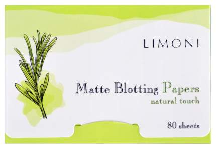 Матирующие салфетки Limoni Matte Blotting Papers 80 шт
