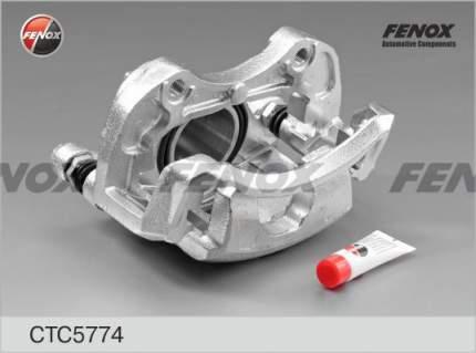 Тормозной суппорт FENOX CTC5774 передний правый