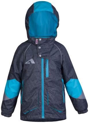 Куртка для мальчика OLDOS ACTIVE 17/OA-3JK517-1 Юджин, цвет серый 92