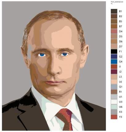 Картина по номерам, 40 x 50, ARTH-PutinV