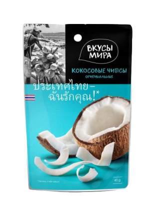 Чипсы кокосовые Вкусы мира оригинальные 40 г