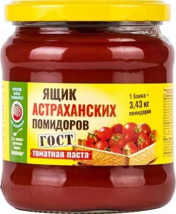 Томатная паста Ящик астраханских помидоров 490 г