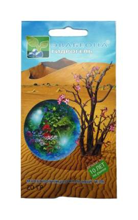 Гидрогель для деревьев и кустарников Эвабеона, 20 г