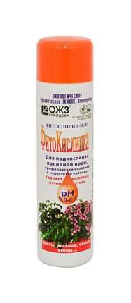 Фитоспорин-М Фитокислинка БашИнком (биофунгицид, жидкость), 0,2 л