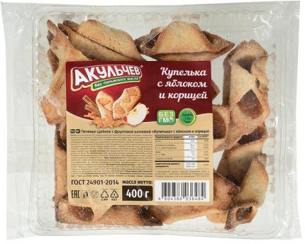 Печенье Акульчев сдобное купелька с яблоком и корицей 400 г