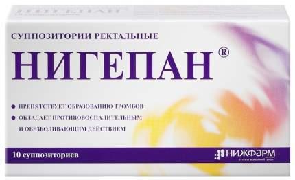 Нигепан суппозитории ректальные 10 шт.