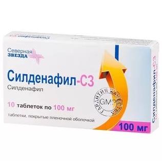 Силденафил таблетки 100 мг 10 шт.