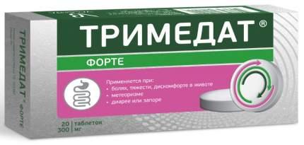 Тримедат форте таблетки, покрытые оболочкой плен.с пролонг.высв. 300 мг 20 шт.