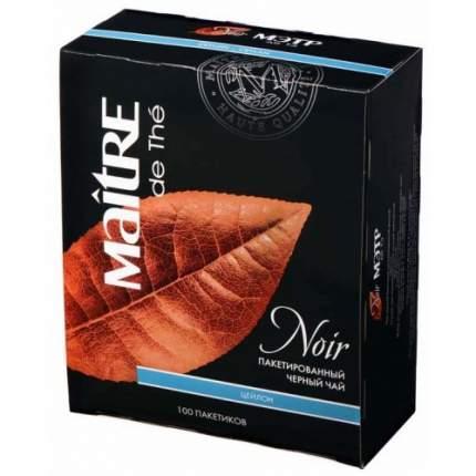 Чай черный Maitre цейлон 100 пакетиков